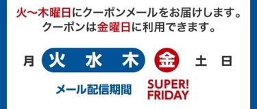 f:id:shinpoi:20180201133258j:plain
