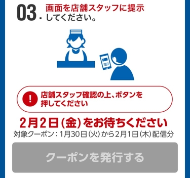 f:id:shinpoi:20180201133917j:plain