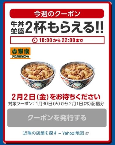 f:id:shinpoi:20180202083421j:plain