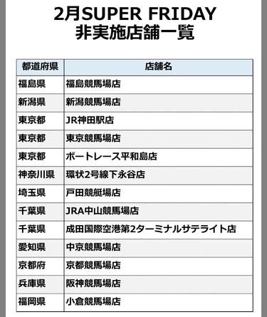 f:id:shinpoi:20180202083443j:plain