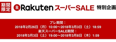 f:id:shinpoi:20180303182630j:plain