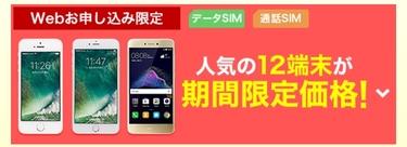 f:id:shinpoi:20180303182643j:plain