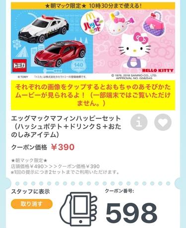 f:id:shinpoi:20180413083742j:plain