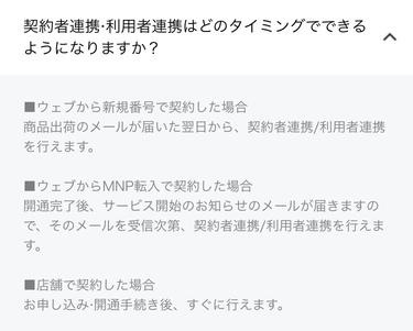 f:id:shinpoi:20180413164757j:plain