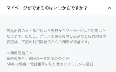 f:id:shinpoi:20180413164812j:plain