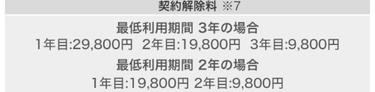 f:id:shinpoi:20180420023225j:plain