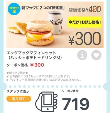f:id:shinpoi:20180504061044j:plain