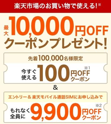 f:id:shinpoi:20180522083921j:plain