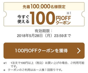 f:id:shinpoi:20180522084204j:plain