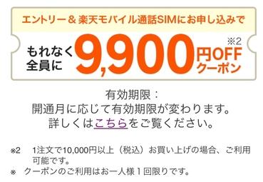 f:id:shinpoi:20180522084213j:plain