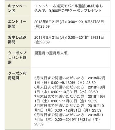 f:id:shinpoi:20180522084234j:plain