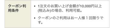 f:id:shinpoi:20180522084257j:plain