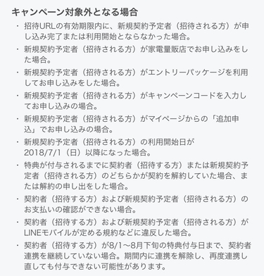 f:id:shinpoi:20180605061350j:plain