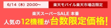 f:id:shinpoi:20180611202239j:plain