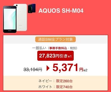f:id:shinpoi:20180612071120j:plain