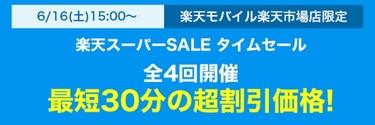f:id:shinpoi:20180612081100j:plain