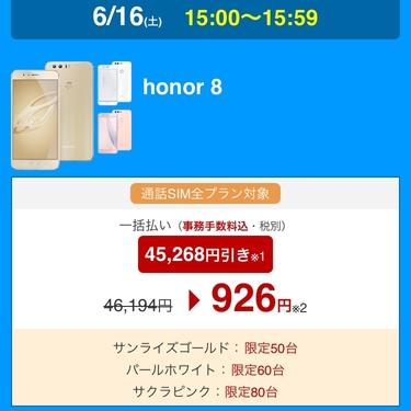 f:id:shinpoi:20180612081244j:plain