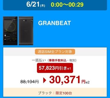 f:id:shinpoi:20180612081343j:plain
