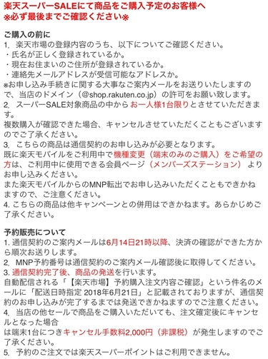 f:id:shinpoi:20180612213926j:plain