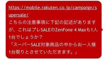 f:id:shinpoi:20180612214149j:plain