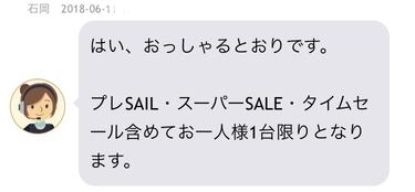 f:id:shinpoi:20180612214245j:plain