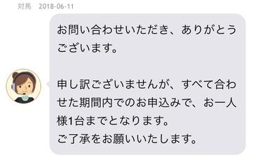 f:id:shinpoi:20180612214428j:plain