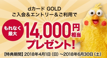 f:id:shinpoi:20180628023318j:plain