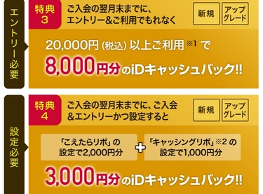 f:id:shinpoi:20180628023351j:plain