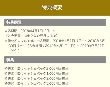 f:id:shinpoi:20180628023411j:plain