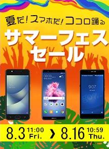 f:id:shinpoi:20180811064630p:plain
