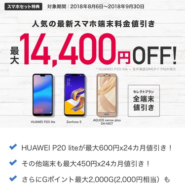 f:id:shinpoi:20180822082616j:plain