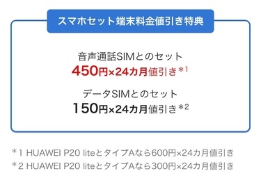 f:id:shinpoi:20180822083509j:plain