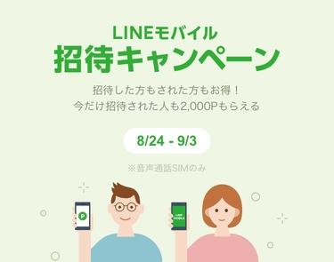 f:id:shinpoi:20180823044038j:plain