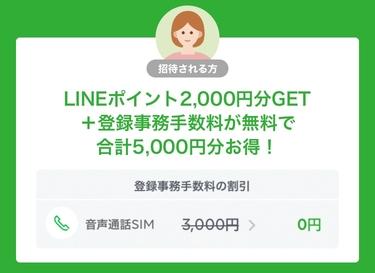f:id:shinpoi:20180823045104j:plain
