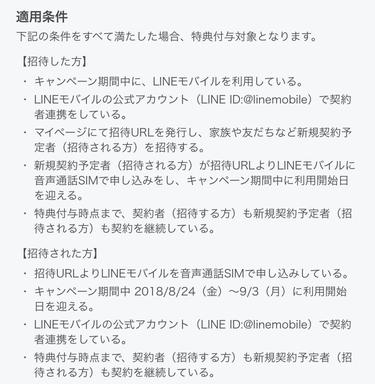 f:id:shinpoi:20180823064254j:plain