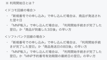 f:id:shinpoi:20180823064346j:plain