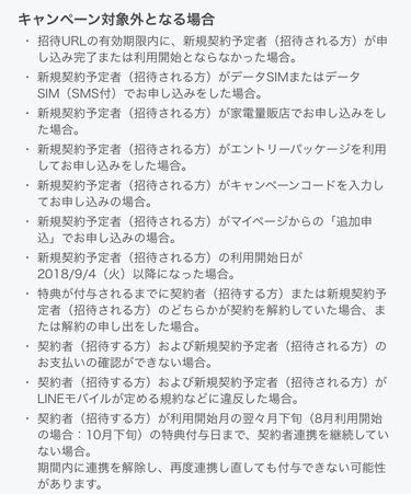 f:id:shinpoi:20180823064637j:plain