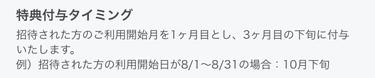 f:id:shinpoi:20180823072744j:plain