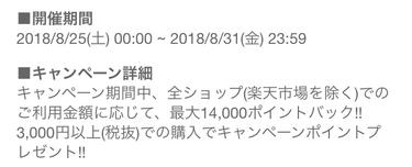 f:id:shinpoi:20180826082115j:plain