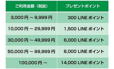 f:id:shinpoi:20180826082147j:plain