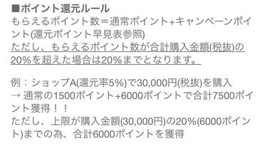 f:id:shinpoi:20180826082401j:plain
