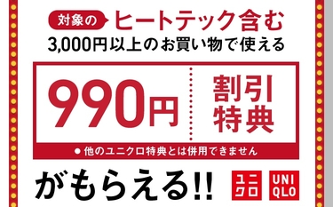 f:id:shinpoi:20180831071636j:plain