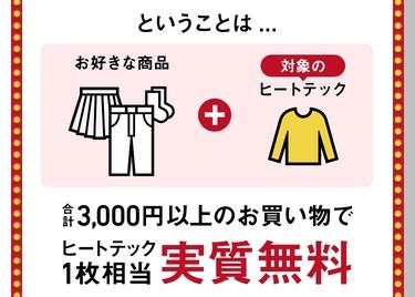 f:id:shinpoi:20180831071751j:plain