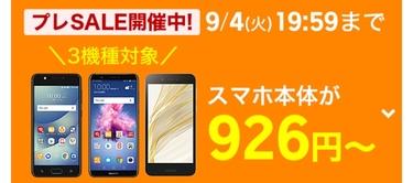 f:id:shinpoi:20180901230705j:plain