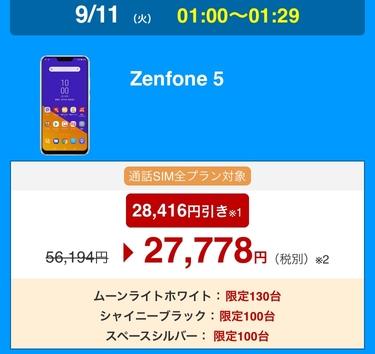 f:id:shinpoi:20180901231623j:plain