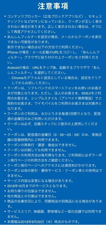 f:id:shinpoi:20180903073641j:plain