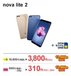 f:id:shinpoi:20180914074108j:plain