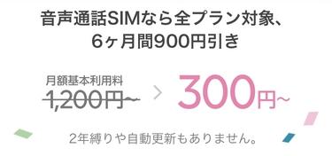 f:id:shinpoi:20180926081724j:plain