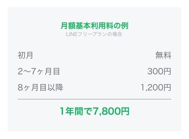 f:id:shinpoi:20180926081857j:plain