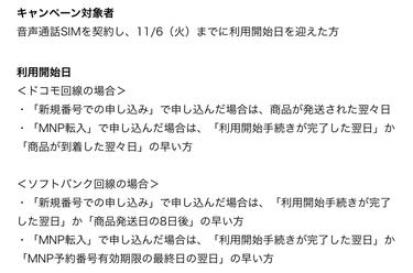f:id:shinpoi:20180926083015j:plain